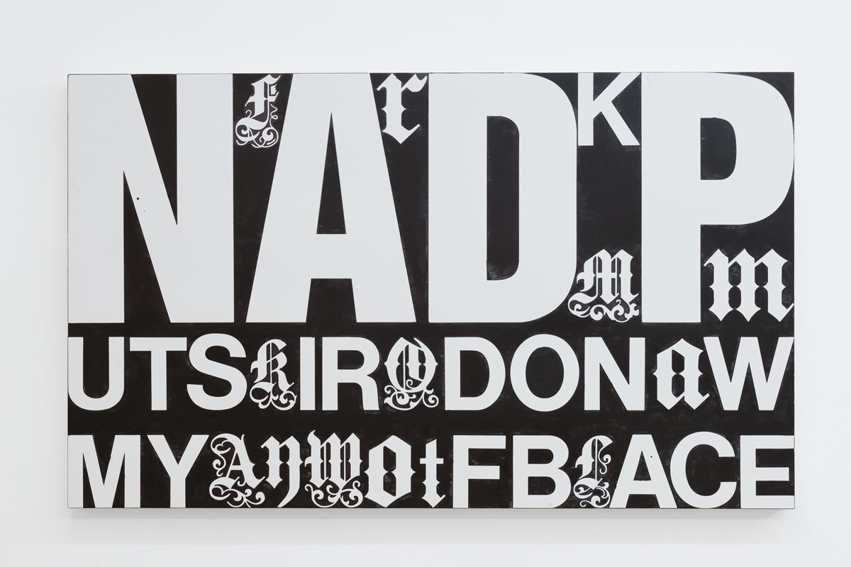 Franz Graf, AND PUT DOWN MY BLACK SKIRT (Dress) from me away, Graphit&Tusche auf Holz, 180 x 250 cm, 2018