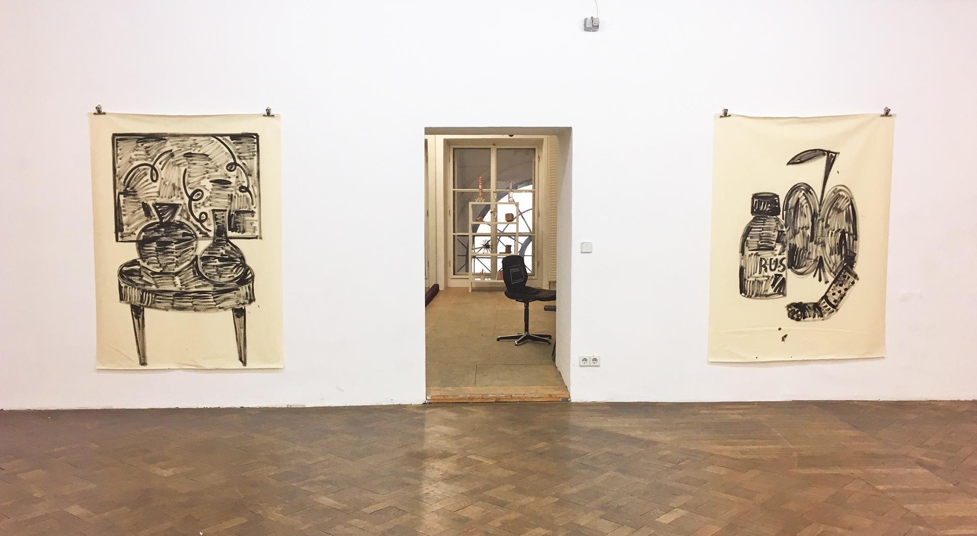 Ausstellungsansicht, Rade Petrasevic, Büro Weltausstellung, 2018