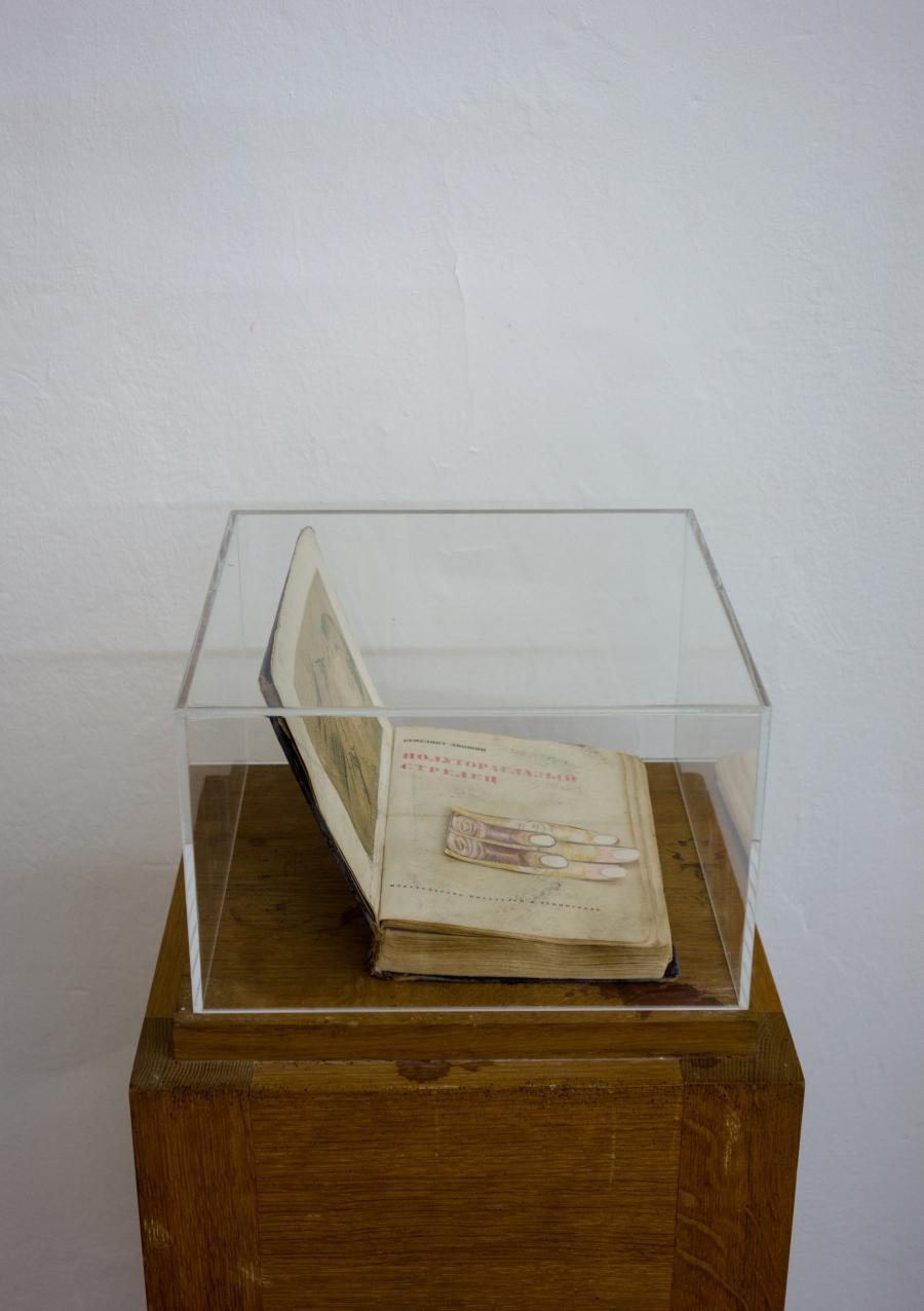 ANNA JERMOLAEWA eineinhalbäugiger Schütze  2012 Buch: Benedikt Lifšic, Polutoraglazyj strelec (Der eineinhalbäugige Schütze)  Original-zeichnung von Norbert Brunner  als Lesezeichen